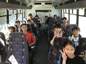 UBCお出迎えバス