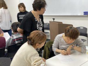 プラスワン英語法大阪セミナーレッスン
